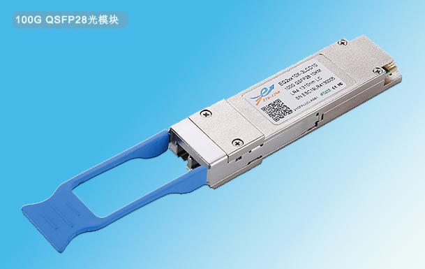 介绍100G QSFP28光模块各大品牌型号