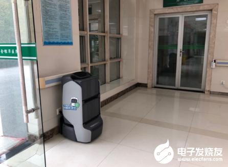 YOGO机器人驰援武汉 利用优势进行室内移动消毒