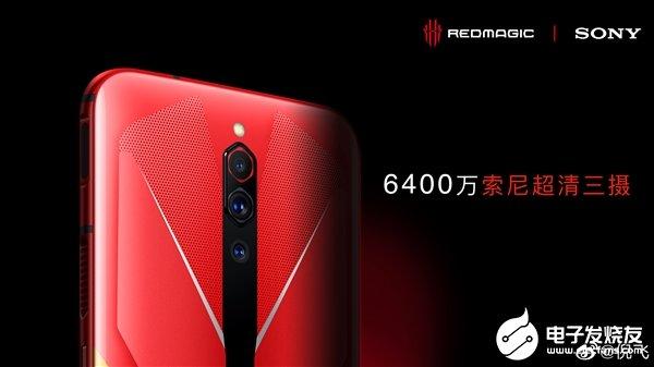 红魔5G摄像参数公布 采用索尼6400万超清三摄