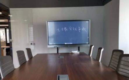 会议平板之智能触控,让展示与表达更充分自由