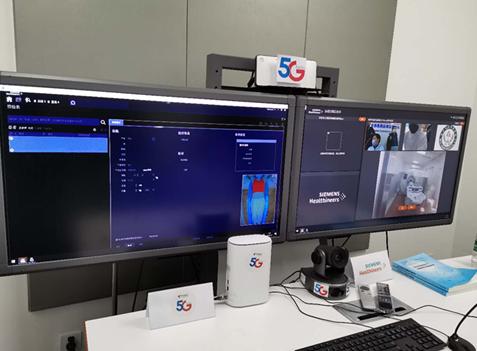 湖北黄冈市黄州总医院利用电信5G网络实现了远程CT系统的线上诊疗