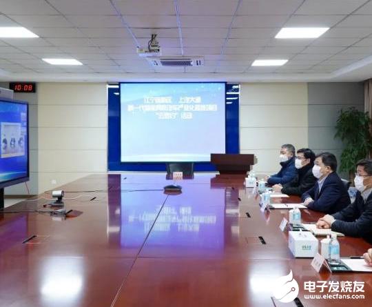 上汽大通联手南京江宁高新区 促成智能网联汽车产业化项目落地