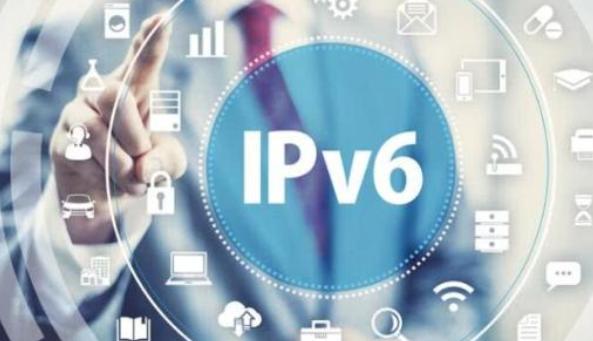 互联网+监管系统的建设,推进IPv6规模部署很重要