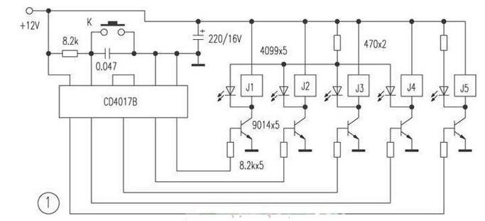 音源输入电路和喇叭保护电路原理图