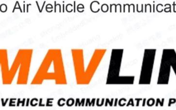 MAVLink学习之路01_ 认识MAVLink