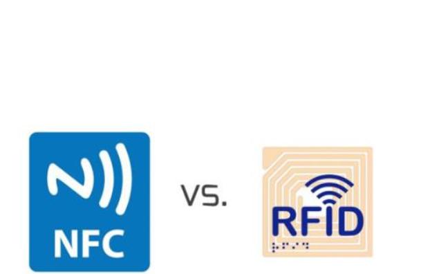 NFC与RFID及ETC到底有什么区别