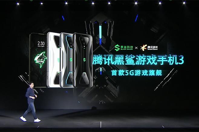 黑鲨与腾讯联手研发新5g手机
