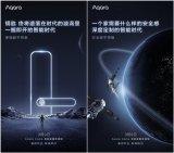绿米公布旗下首款支持苹果HomeKit平台的智能门锁 可通过Siri语音控制