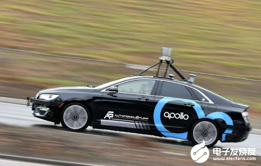 百度Apollo发布消息 自动驾驶开放平台将迎来新的合作伙伴