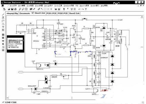 超声波逆变器捕鱼器电路工作原理