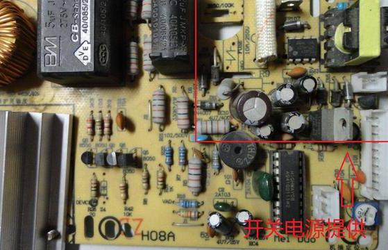 电磁炉低压直流18V是怎么来的
