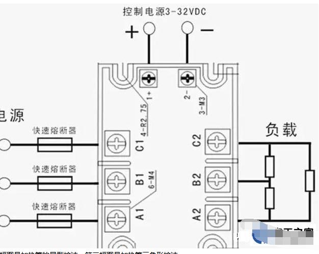 21kw加熱管接觸器接線方法