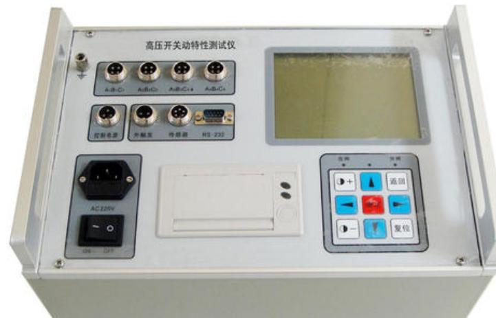 高压开关特性测试仪的参数