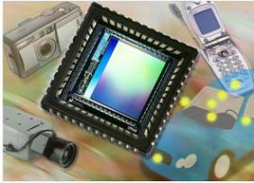 SK海力士已經開發出了4個新的CMOS圖像傳感器