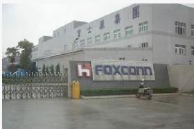富士康表示将在3月底之前恢复iPhone在中国大陆的正常生产