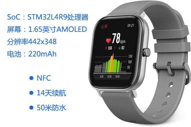 E拆解:Amazfit GTS与Apple Watch外观极其相似,那么内部呢?