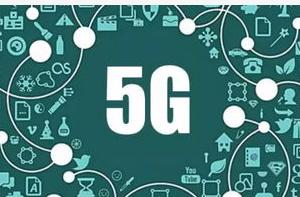 KT携手西班牙电信澳大利亚电信和中国联通共同开展了5G MEC技术验证