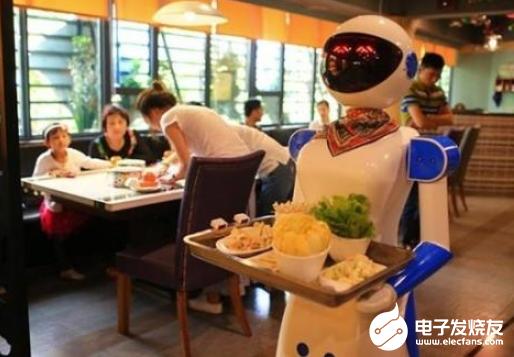AI助推服务机器人发展 服务机器人将迎来发展新机遇