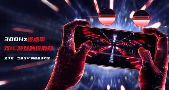 紅魔5G游戲手機曝光將配備雙IC觸控游戲肩鍵擁有...