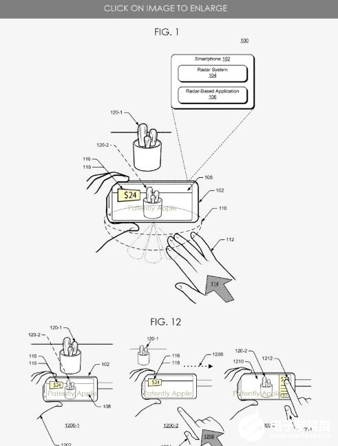 谷歌新专利可以使用其雷达技术增强AR对象交互效果