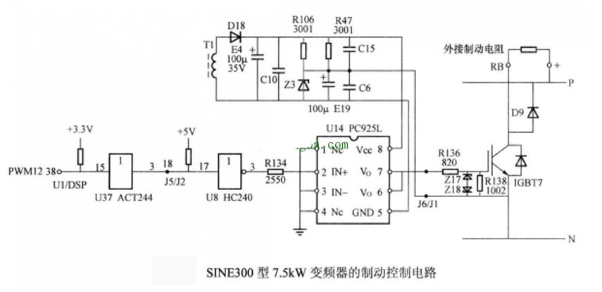 变频器制动电路的工作原理