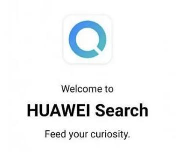 华为落子搜索引擎,能撬动谷歌吗?