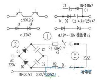 双向触发二极管用什么可以代换