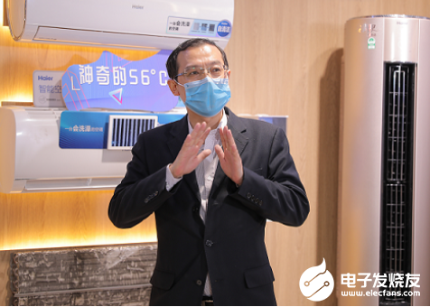 海尔空调关注室内空气健康问题 除尘除菌率高达99%