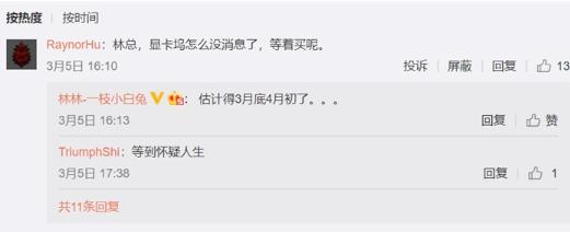 聯想拯(zheng)救ri)呦鑰ㄎ胊?圃碌咨鮮shi),售價約合人(ren)民幣1700元