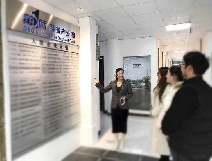 推动科创浦东工商注册代办营业执照第一际科技产业园扶持政策