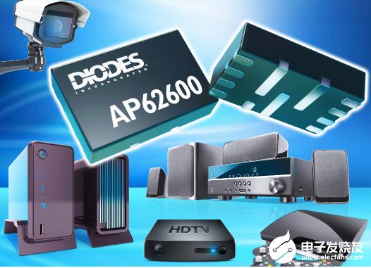 Diodes推出同步降压转换器 适用于负载点转换的应用