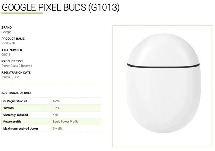 谷歌Pixel Buds 2的Qi无线充电认证通过
