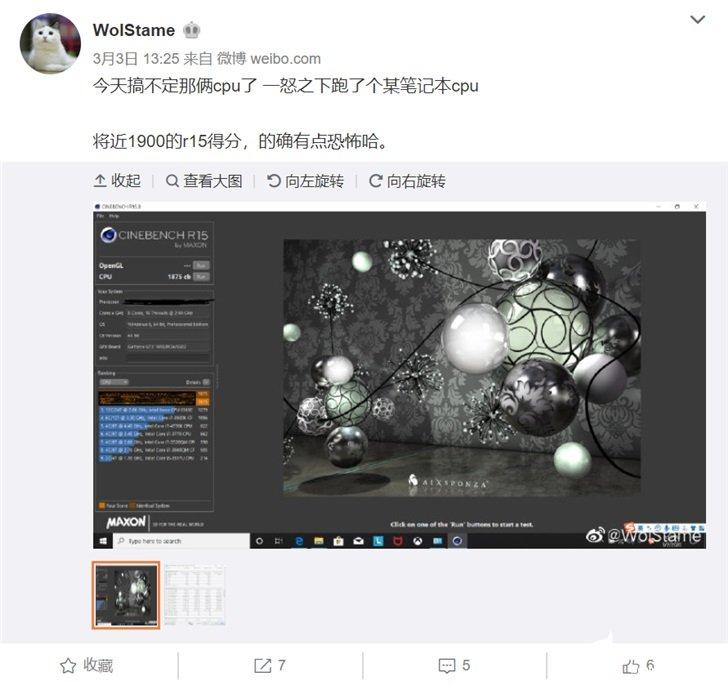 AMD新一代銳龍H系列(lie)處理器核(he)顯(xian)性能曝光(guang),相當于...