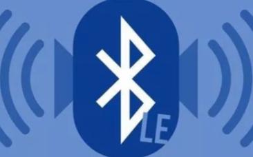 蓝牙技术联盟推出新一代的蓝牙音频技术标准