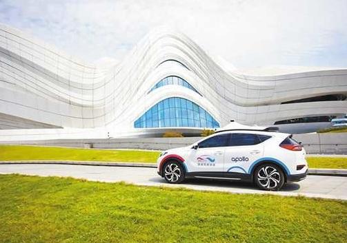 我国启动了首个L4级自动驾驶开放测试基地项目