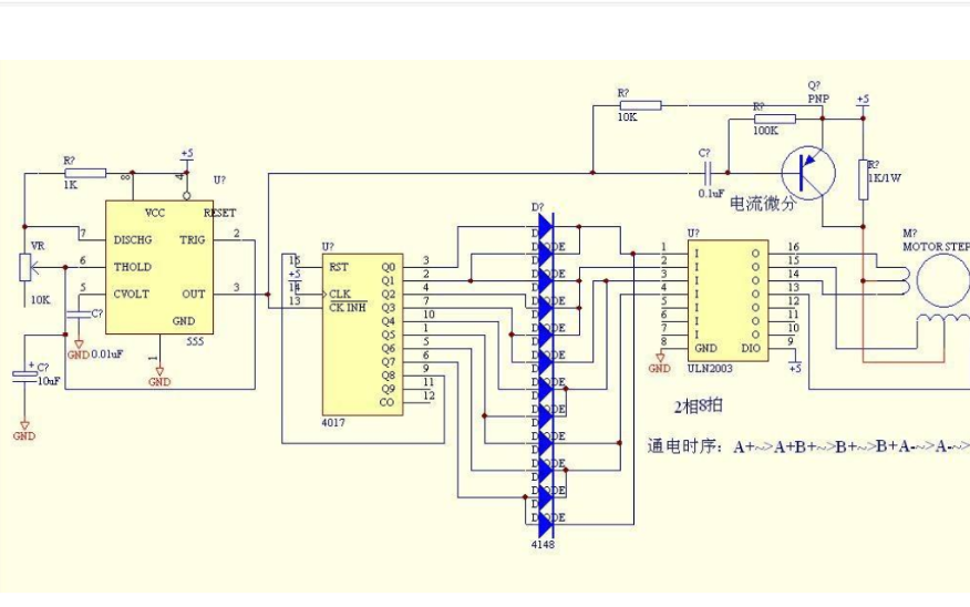 ULN2003驅動28BYJ48步進電機STM32F103版庫函數合集免費下載