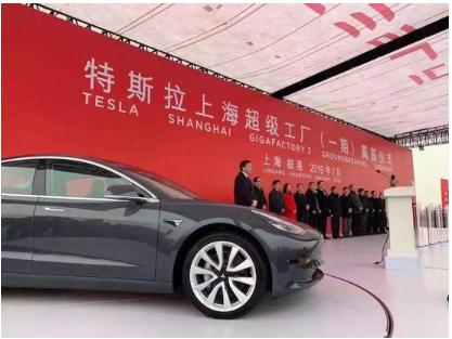 特斯拉計劃擴大上海工廠產能,增加沖壓生產線加快生...