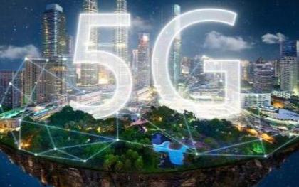 5G將如何顛覆我們的生活,會有多大的影響