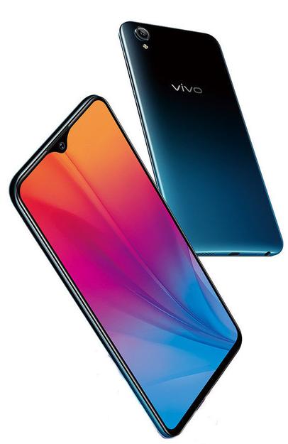 vivo在印度市场正式推出了Y91i的升级版本