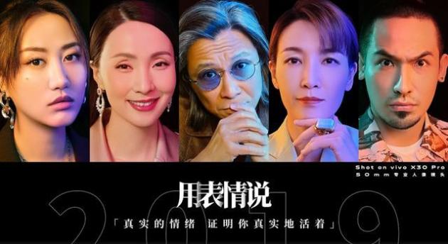 vivo X30 Pro与大表姐刘雯惊艳相遇,共同呈现精彩视觉盛宴