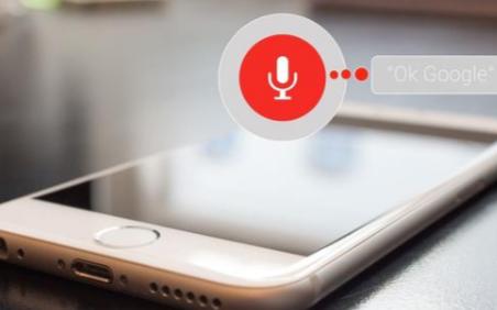 語音技術將會是媒體巨頭的下一個發展大趨勢