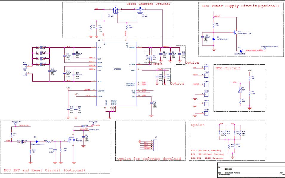 一款新的无线充电接收芯片的电路原理图免费下载