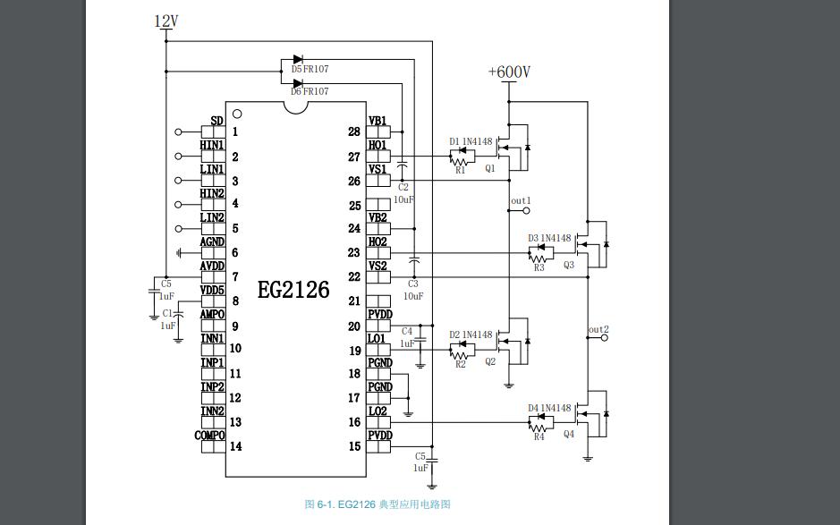 EG2126兩路半橋驅動電路芯片的用戶手冊免費下載