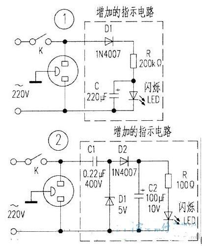 用闪烁LED制作的电源指示灯电路