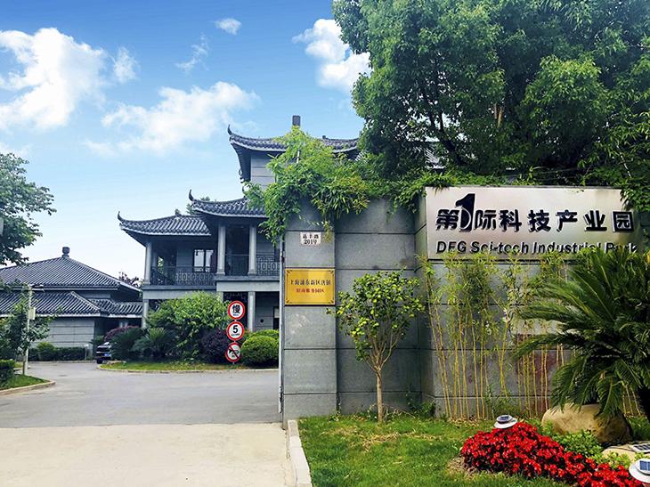 支持双创上海浦东新区注册公司优惠政策唐镇招商园区免费办理