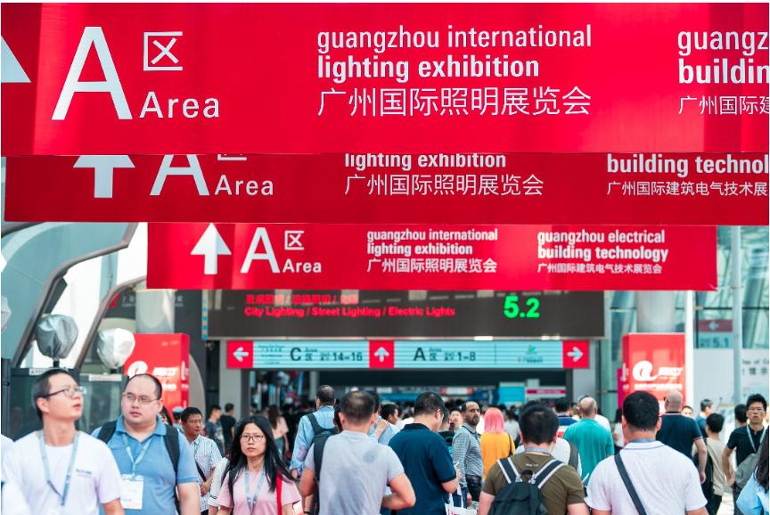 2020广州国际照明展览会6月热情绽放,推动照明生态圈砥砺前行
