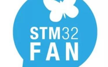 STM32片上外设时钟使能 失能和复位的区别