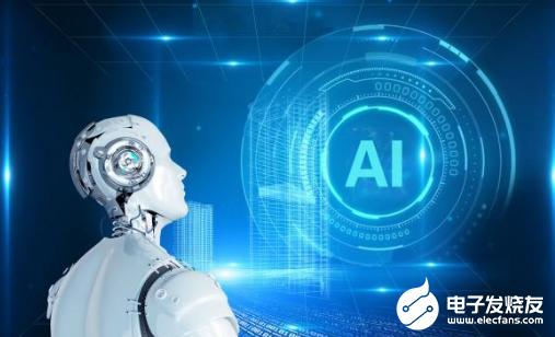 AI時代 我國人工智能發展機遇與挑戰并存