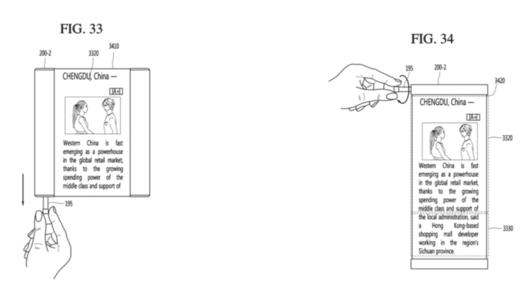 LG一項折疊屏手機專利曝光該機配備了電動裝置來推動屏幕拉伸