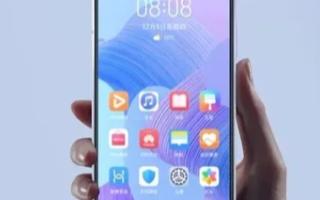 华为nova7系列产品会将下月推出,配备OLED屏幕及支持屏下指纹技术